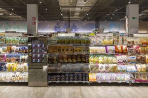 shop smart barbados products